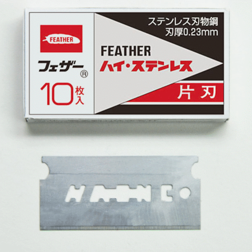 Feather FHS-10 Single Edge Stainless steel - 10pcs